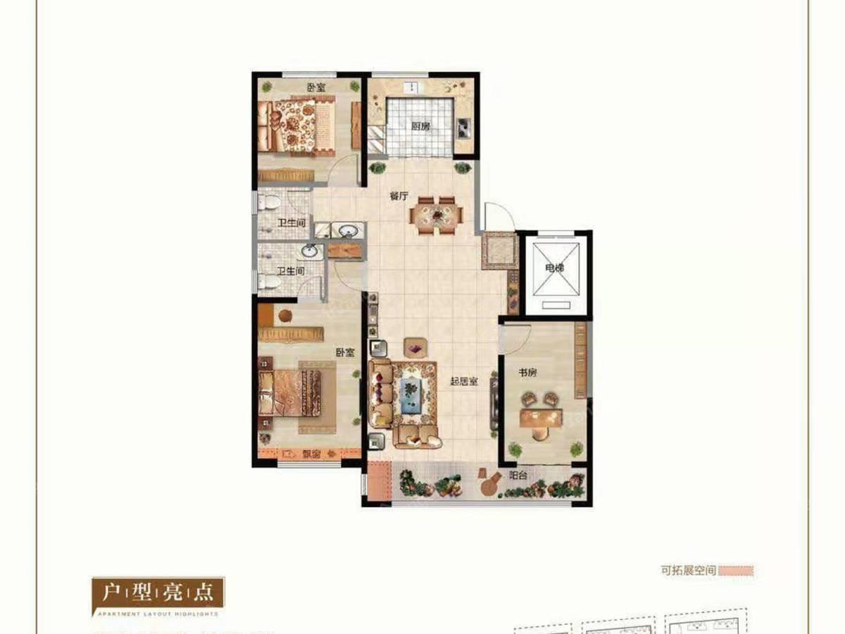 内房投·东望3室2厅2卫户型图