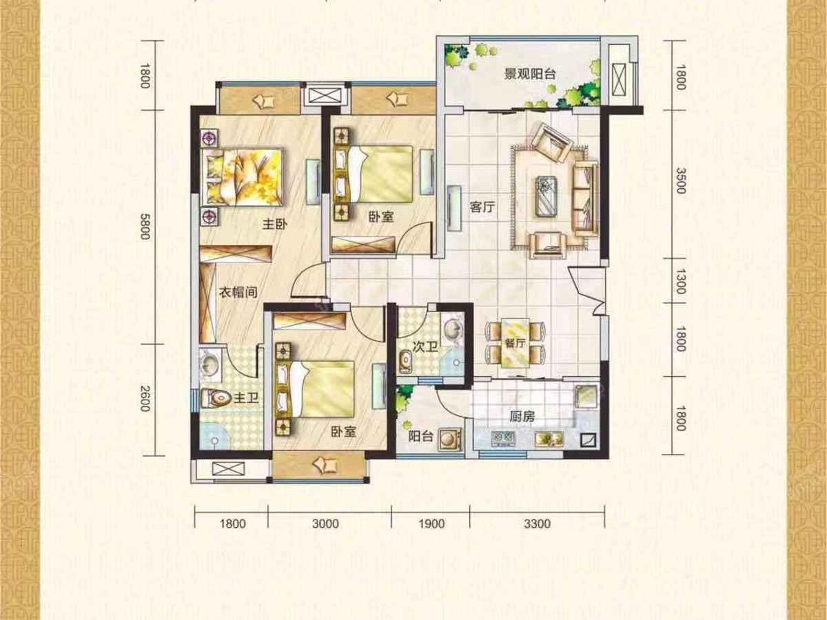 融发雅居3室2厅2卫户型图