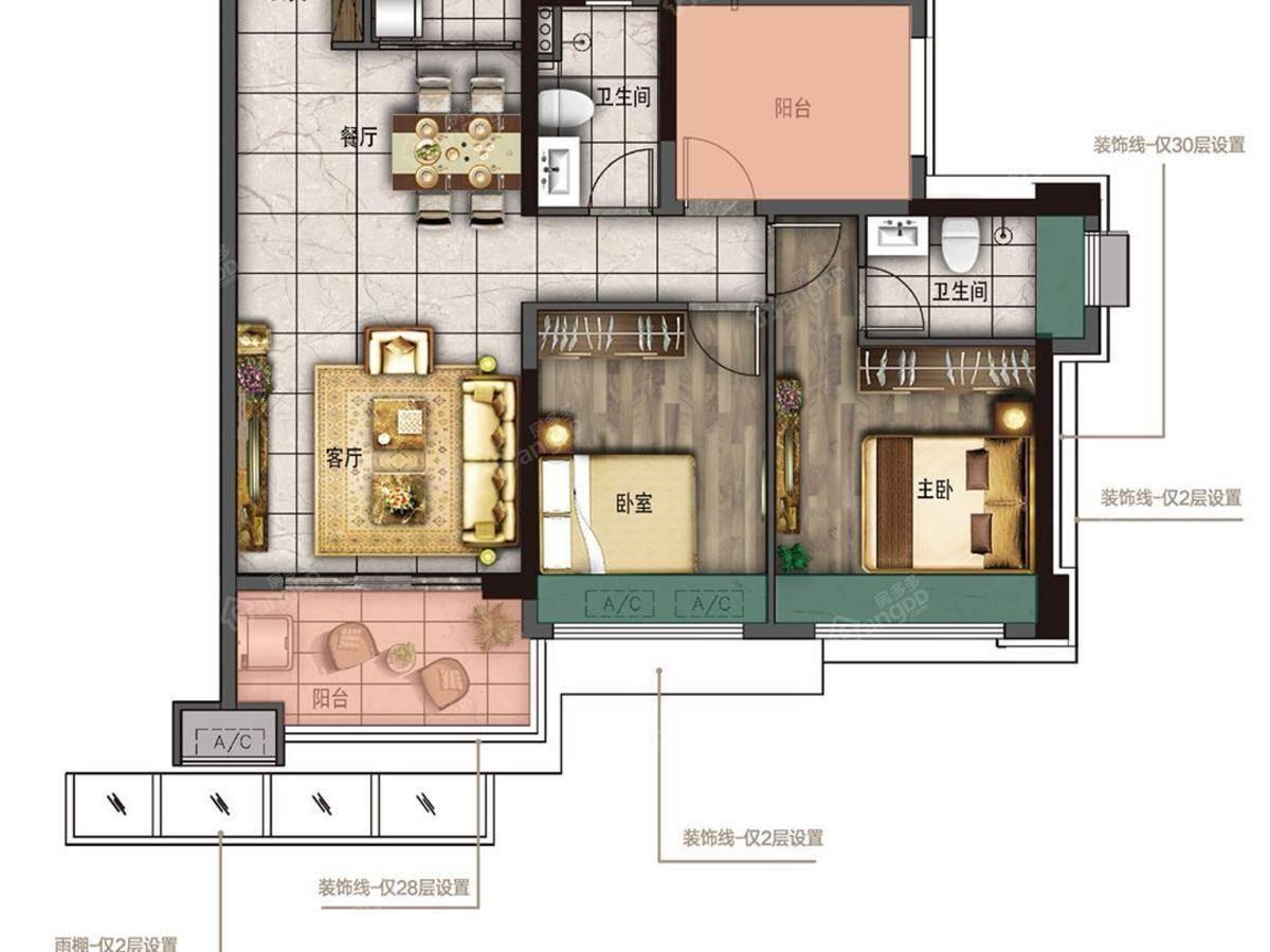 远洋山水2室2厅2卫户型图