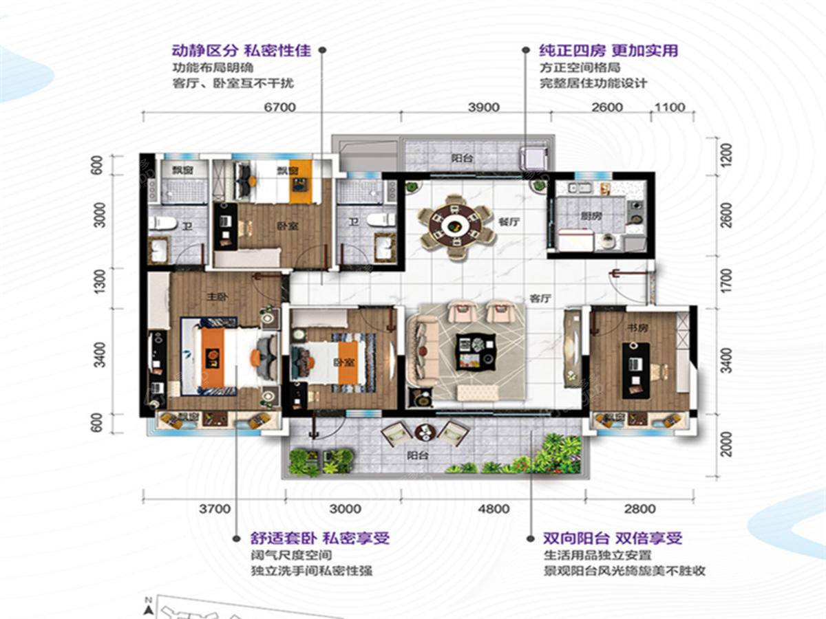 碧桂园十里银滩(维港湾)4室2厅2卫户型图