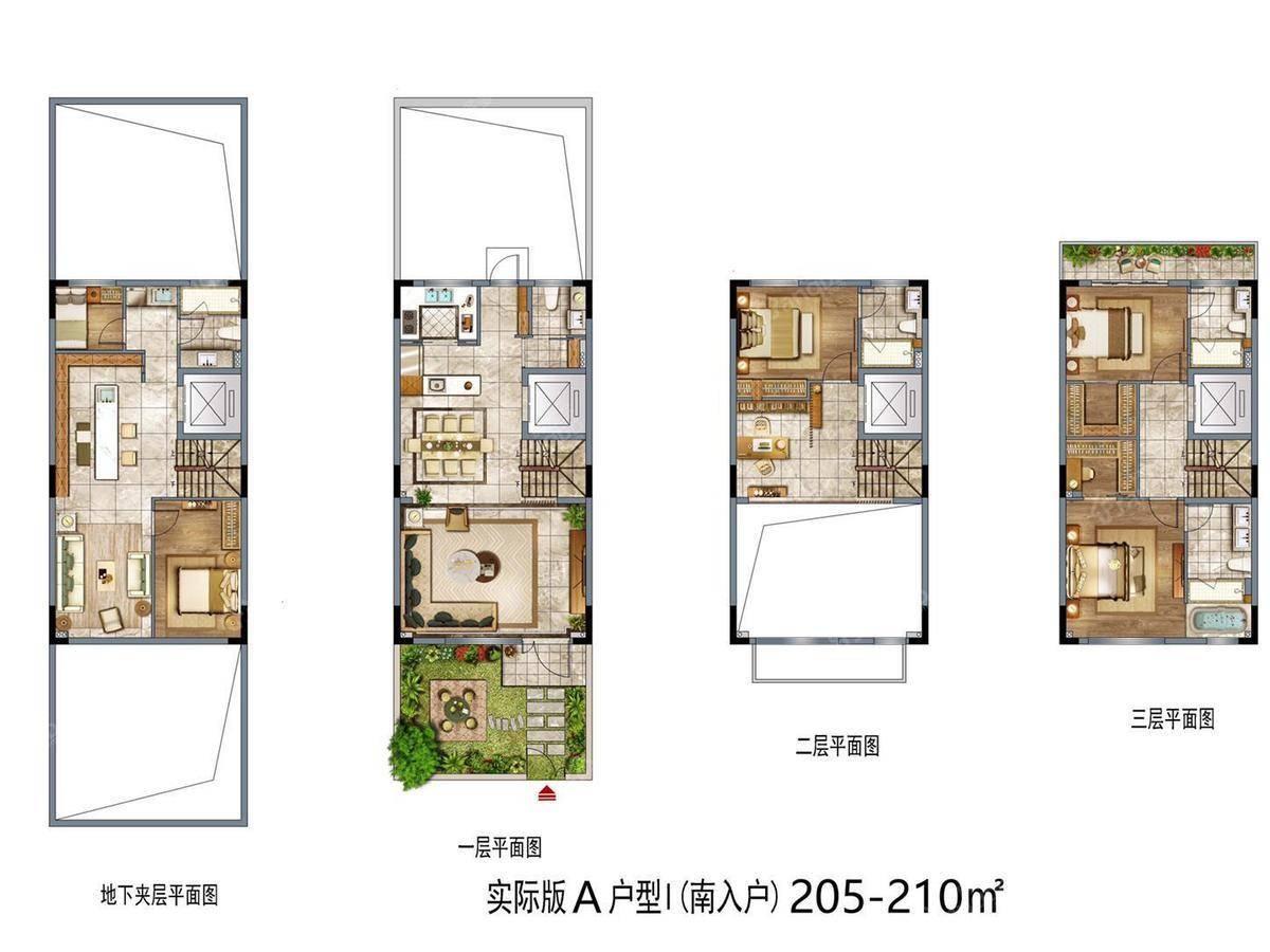 金茂阳光城檀悦4室2厅3卫户型图
