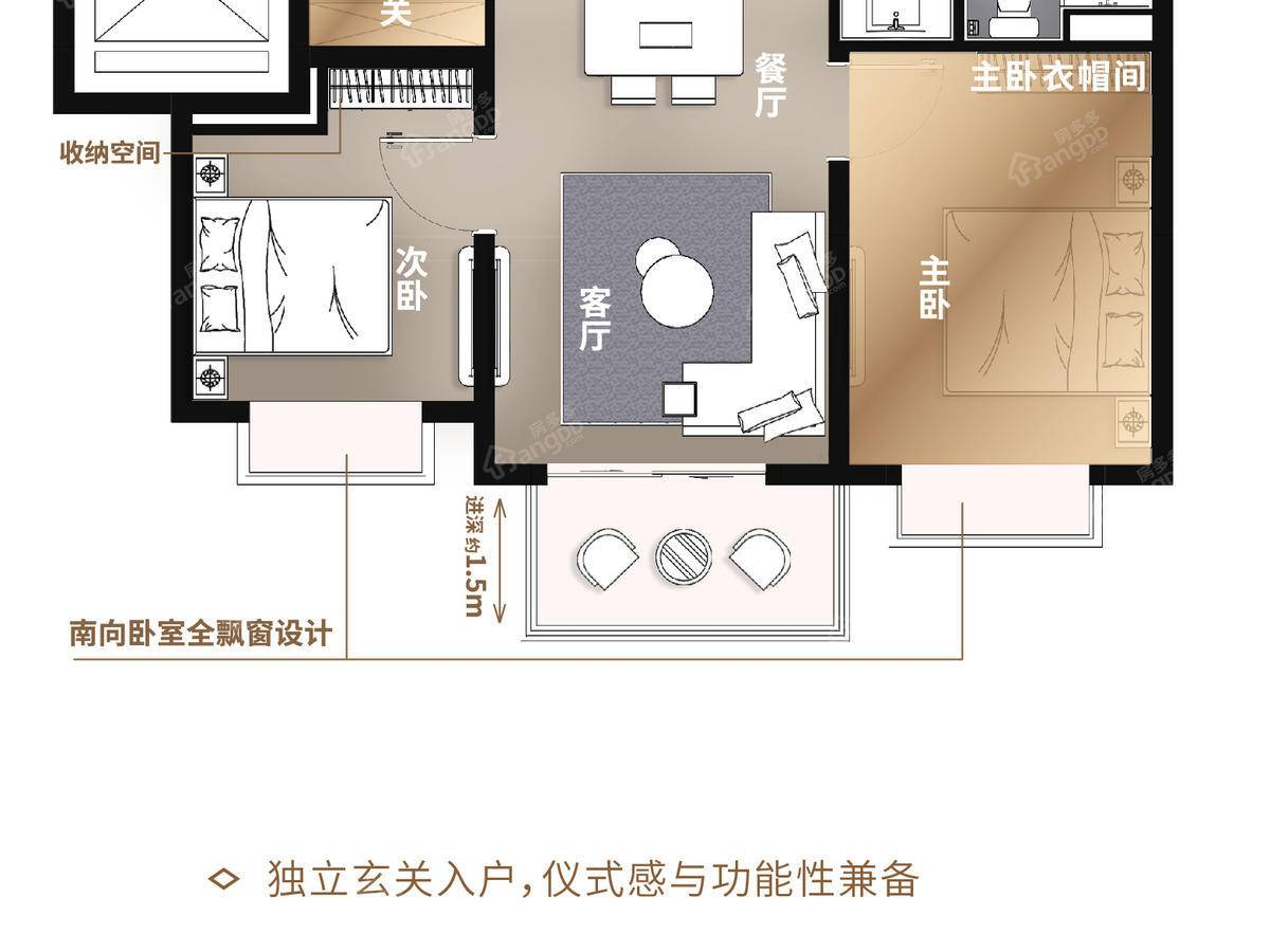金隅金成府3室2厅1卫户型图