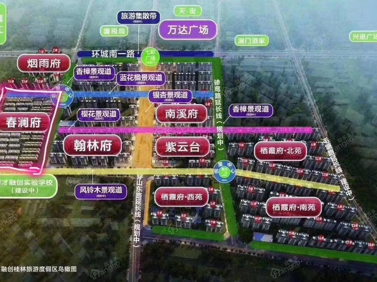 融创桂林旅游度假区4室2厅2卫户型图