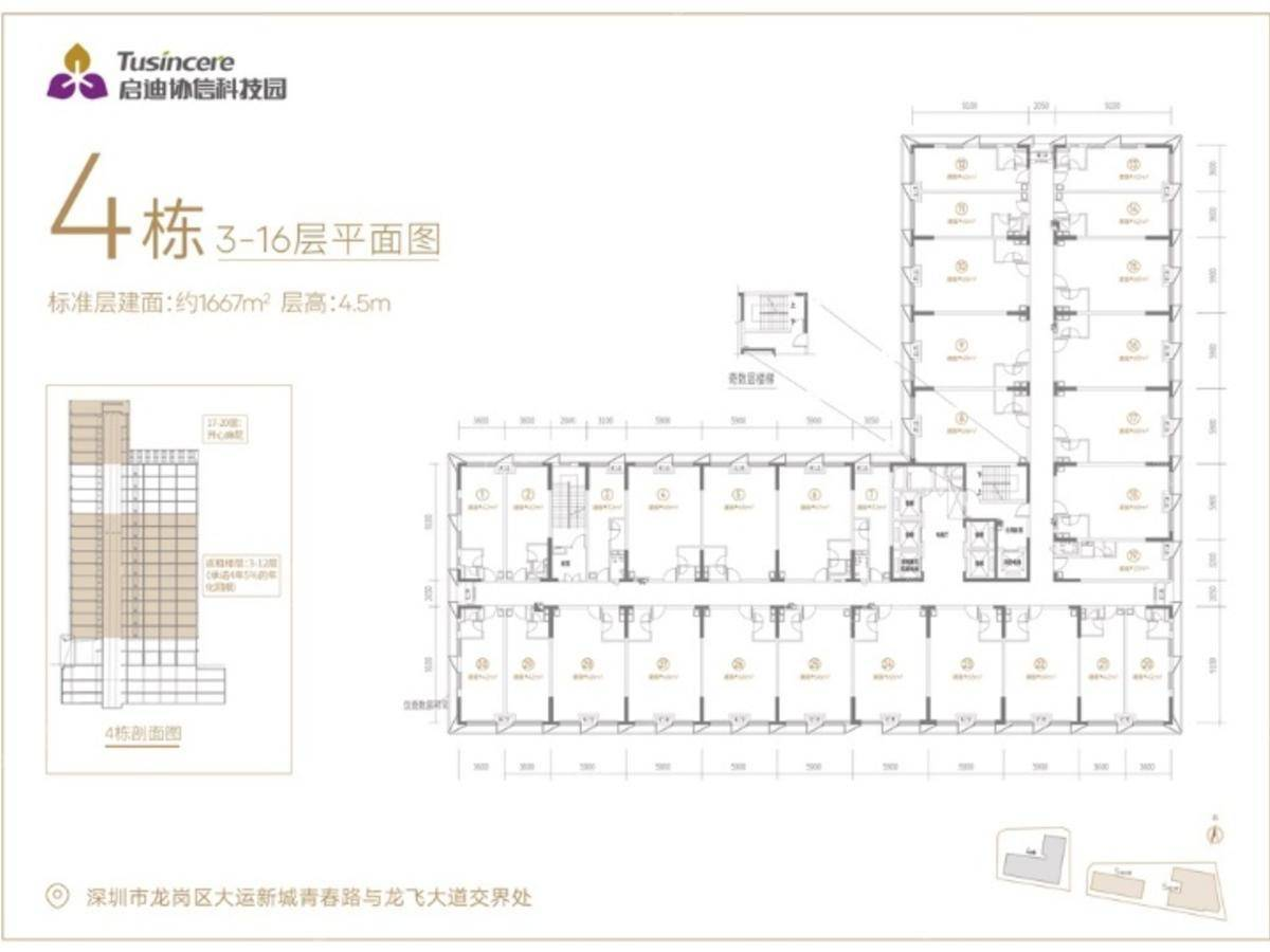 启迪协信深圳科技园1室1卫户型图