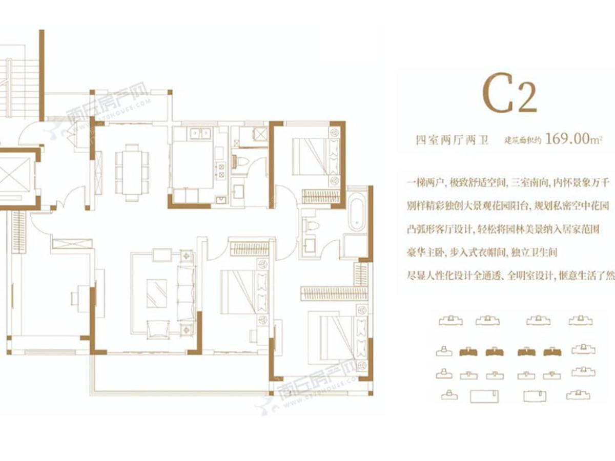 和顺·沁园春4室2厅2卫户型图