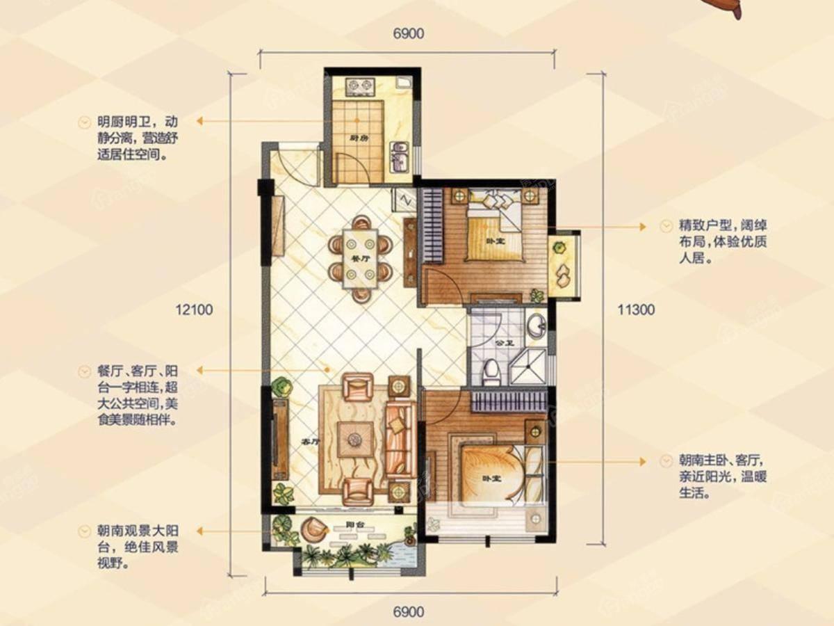 夏商新纪元2室2厅1卫户型图