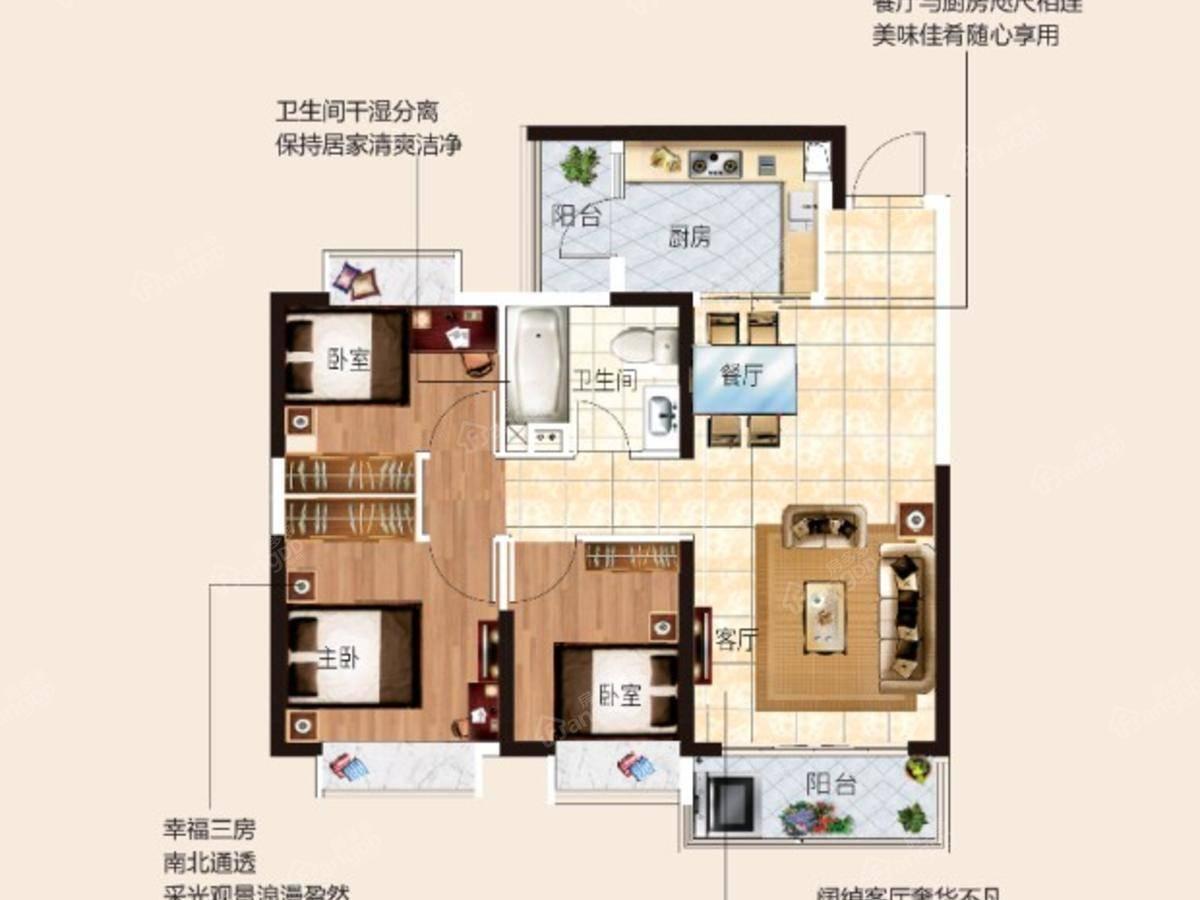 武汉恒大时代新城3室2厅1卫户型图