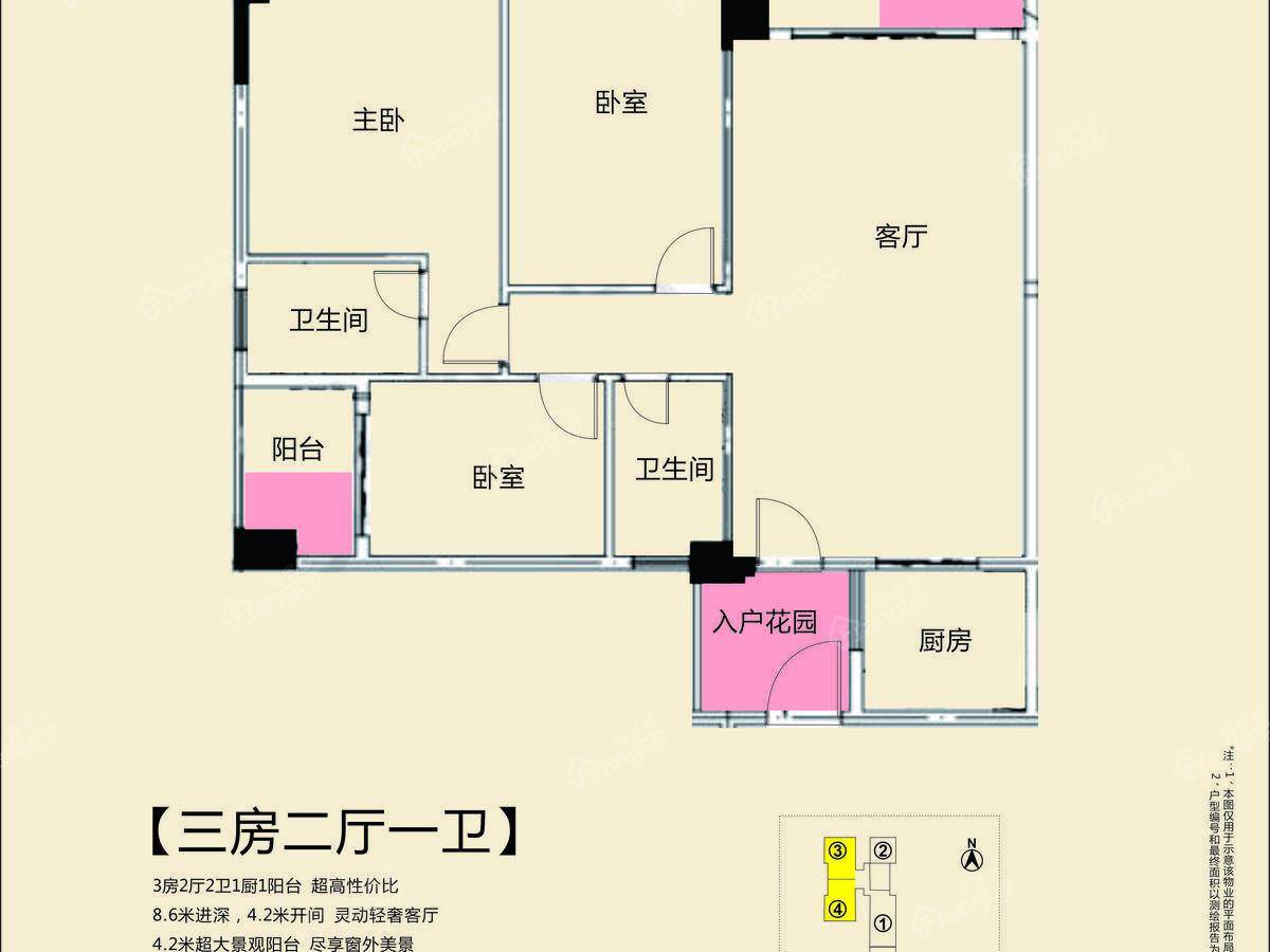 财富城.商业广场3室2厅2卫户型图