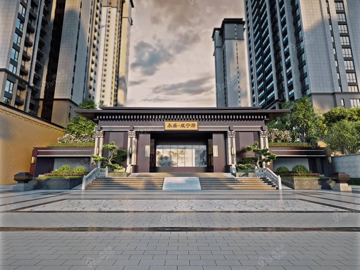 永盛·咸宁府 封面图_0