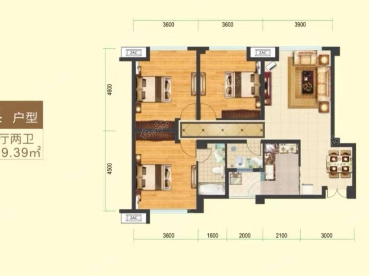 明鑫巧寓3室2厅2卫户型图