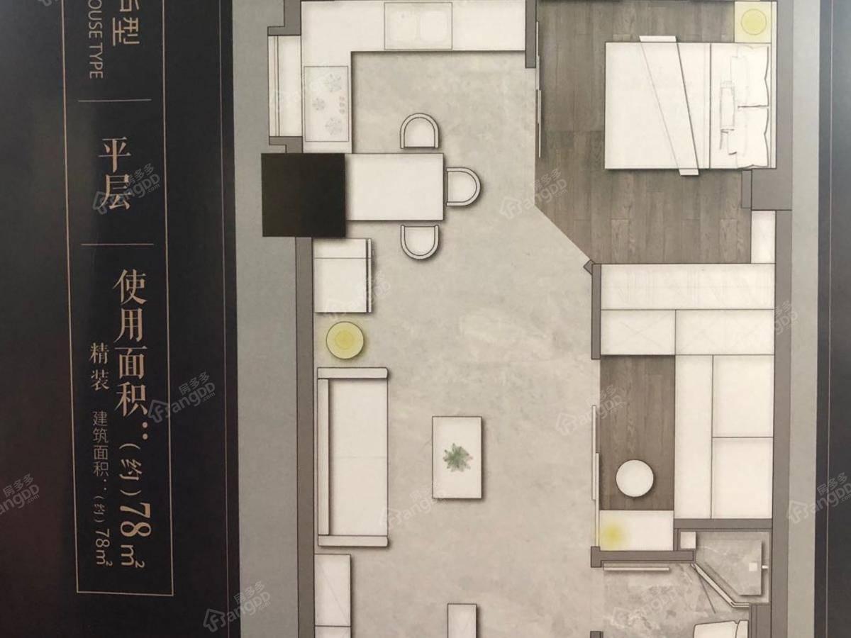 古运传奇2室1厅1卫户型图