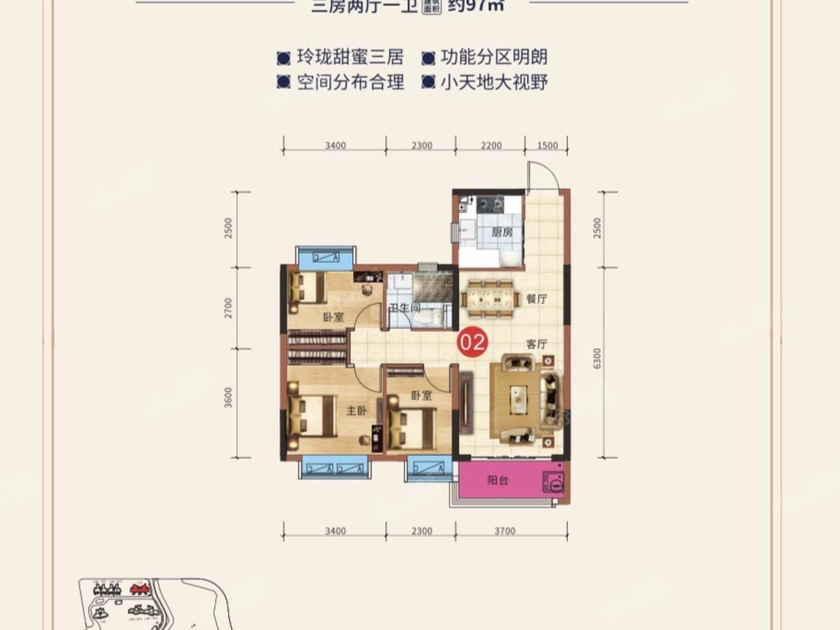 恒大科技旅游城3室2厅1卫户型图