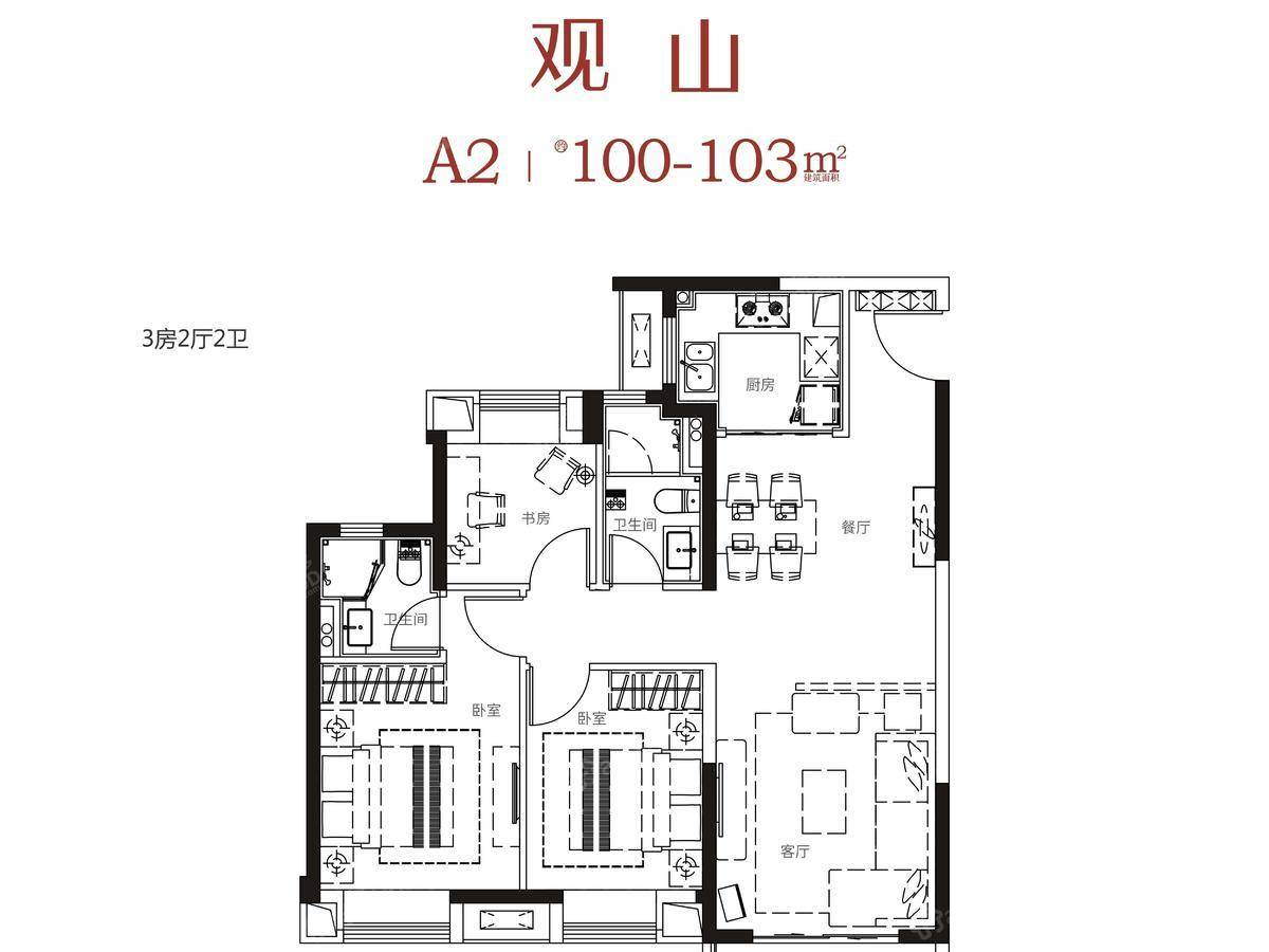 武汉雅居乐花园3室2厅2卫户型图