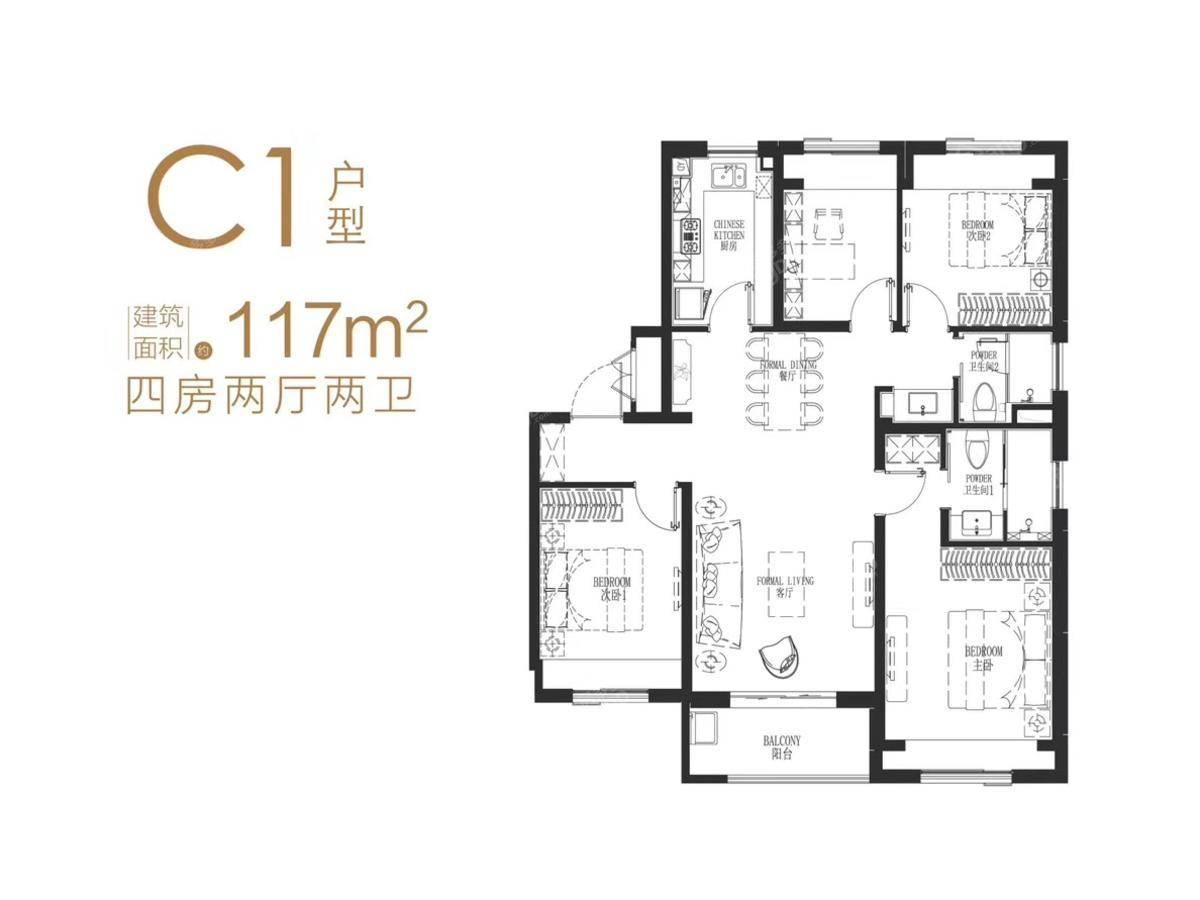 金地·公元20404室2厅2卫户型图