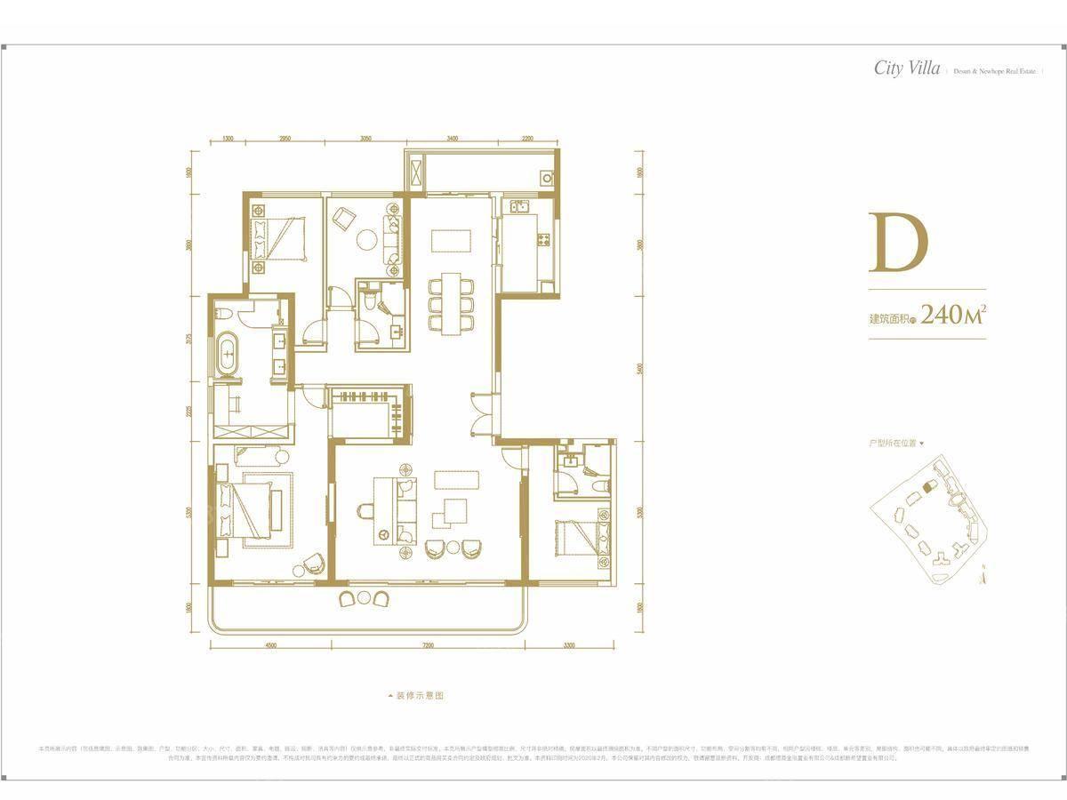 德商新希望·国宾锦麟天玺4室2厅3卫户型图