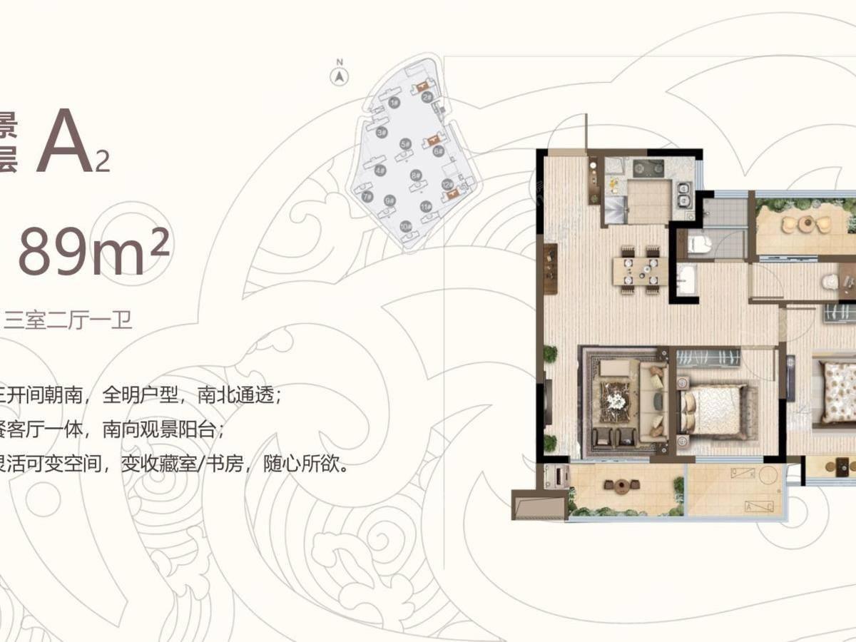锦绣东方国风小镇3室2厅1卫户型图