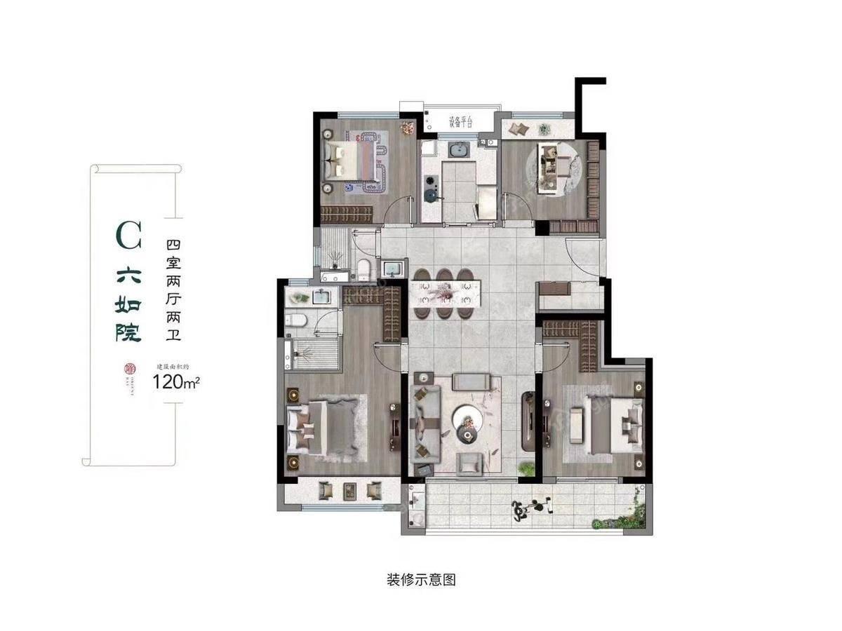 建发泊月湾4室2厅2卫户型图