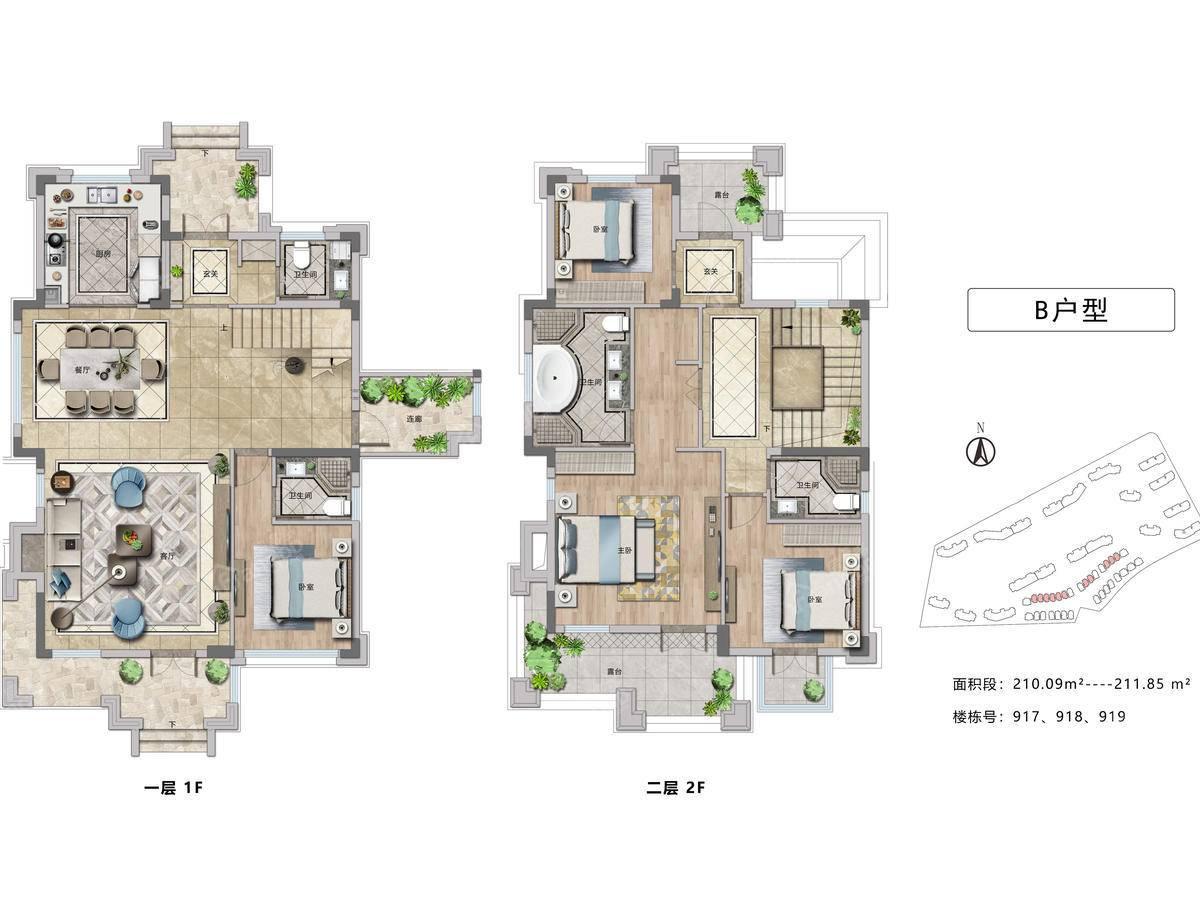 新湖海上明珠4室2厅4卫户型图