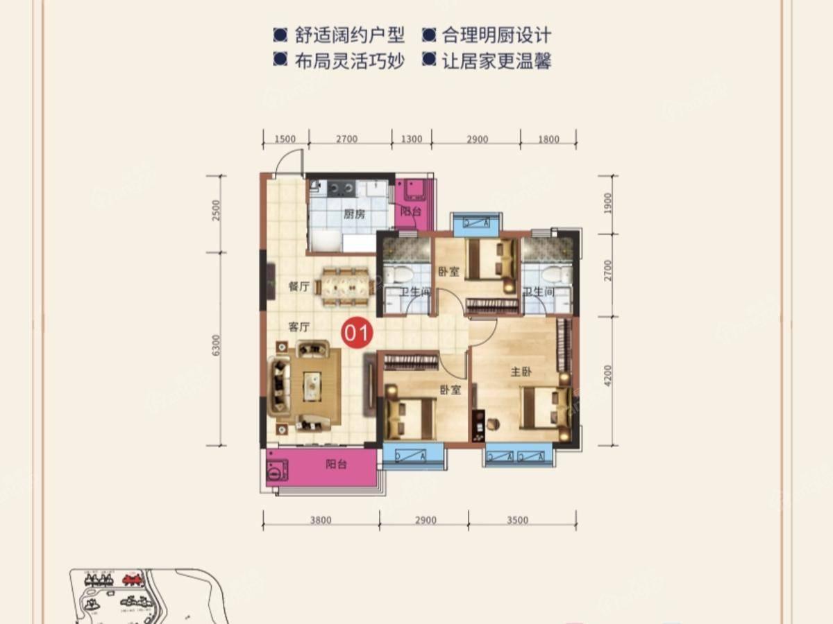 恒大科技旅游城3室2厅2卫户型图