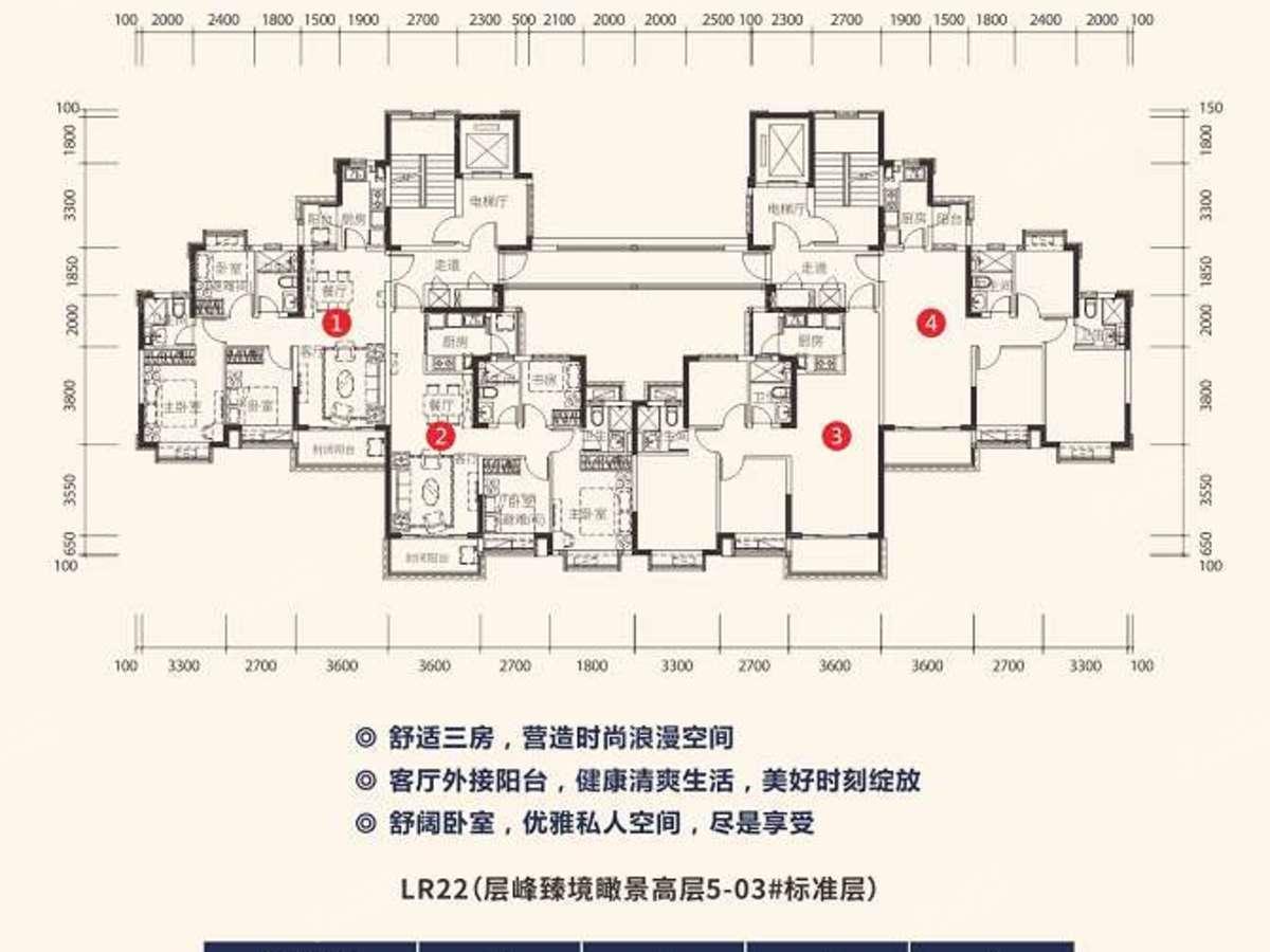 梓山湖恒大养生谷3室2厅2卫户型图