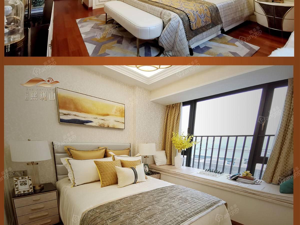 君胜熙珑山4室2厅2卫户型图