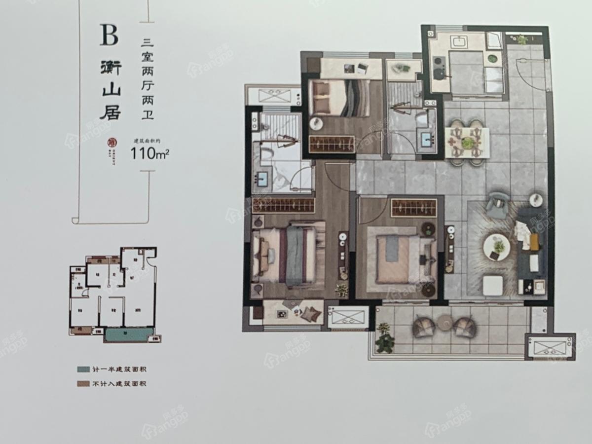 建发泊月湾3室2厅2卫户型图
