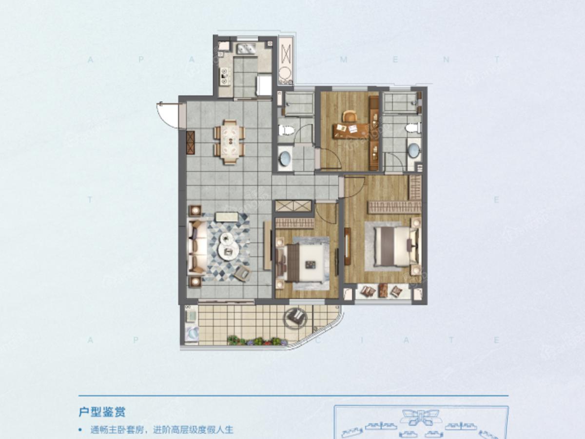 融创江语海3室2厅2卫户型图