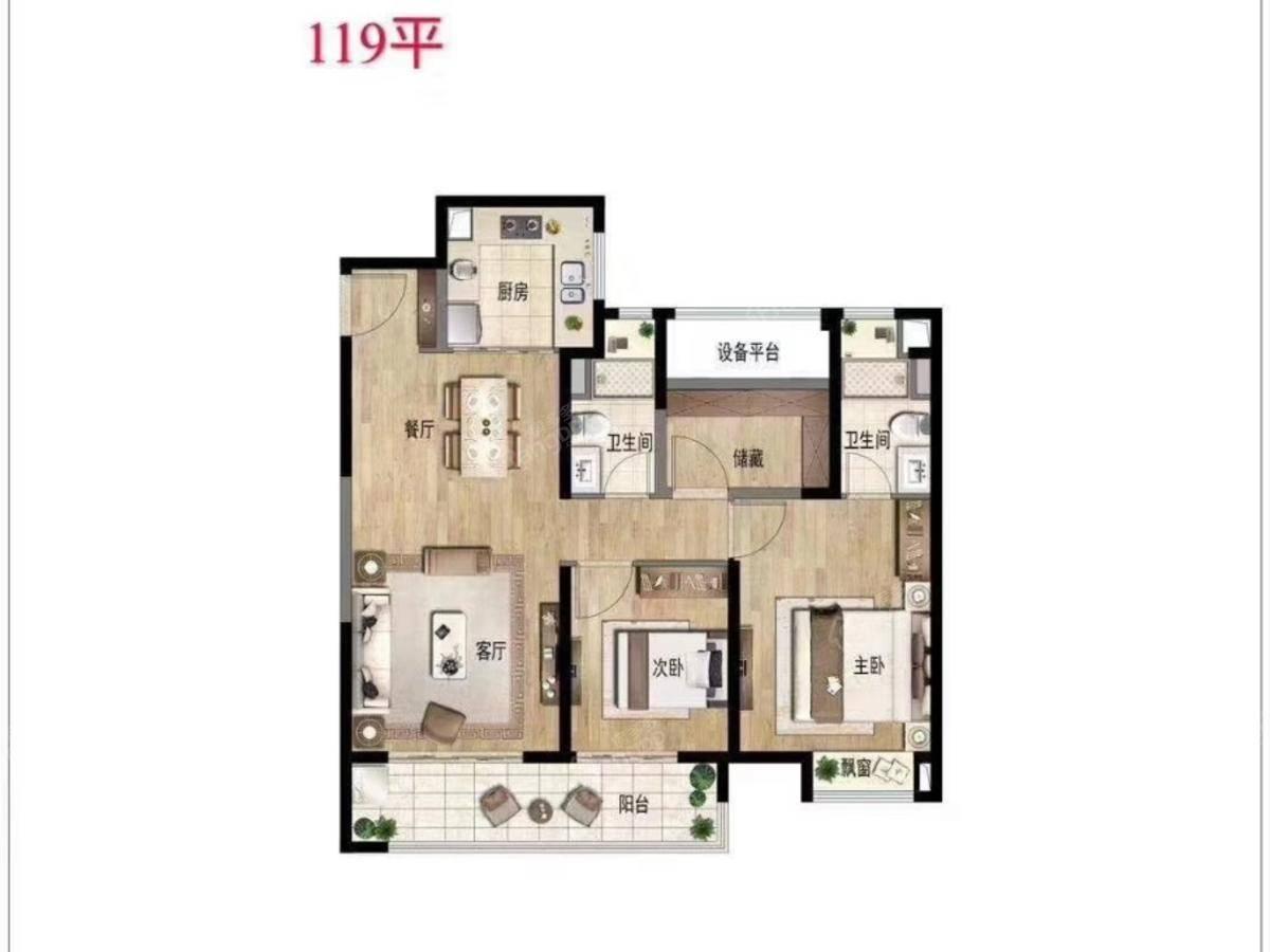 佳兆业湖心溪岸3室2厅2卫户型图