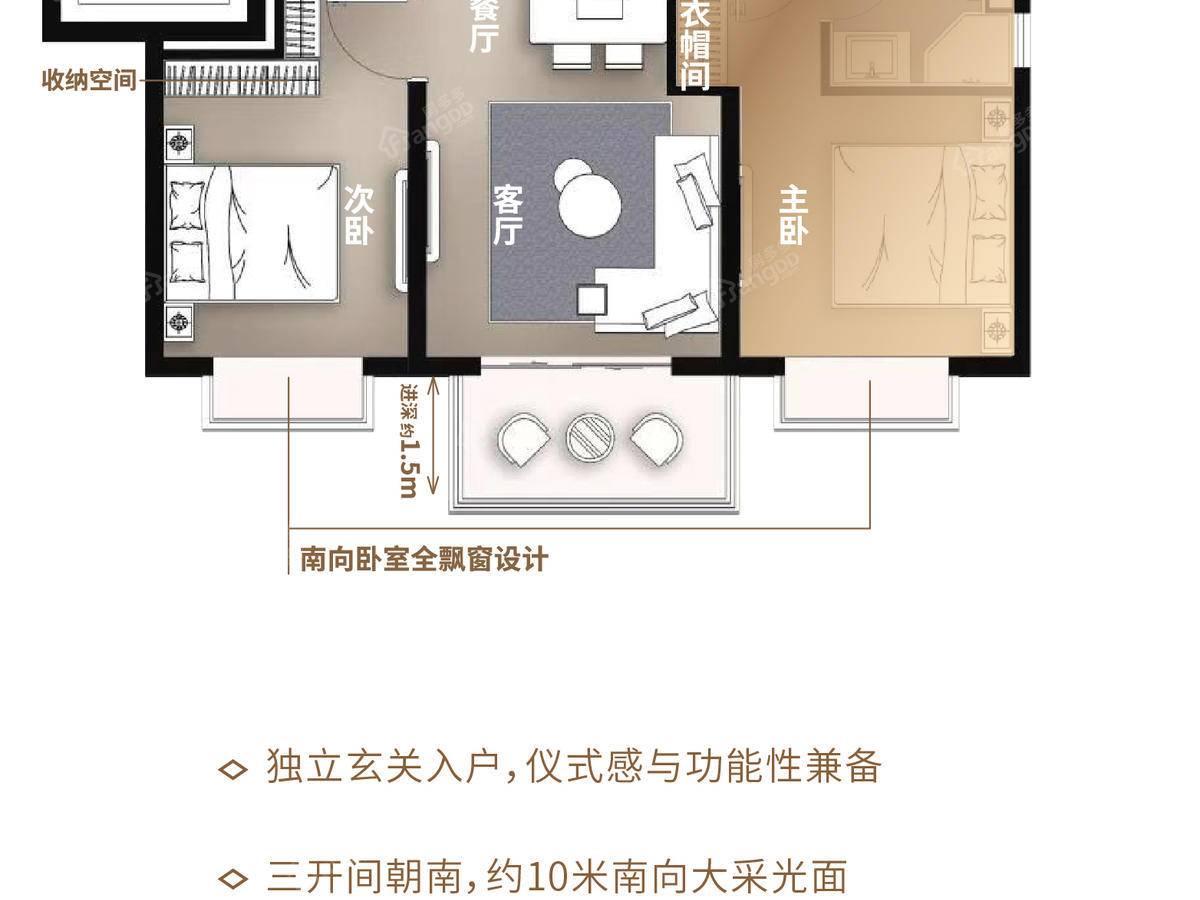 金隅金成府3室2厅2卫户型图