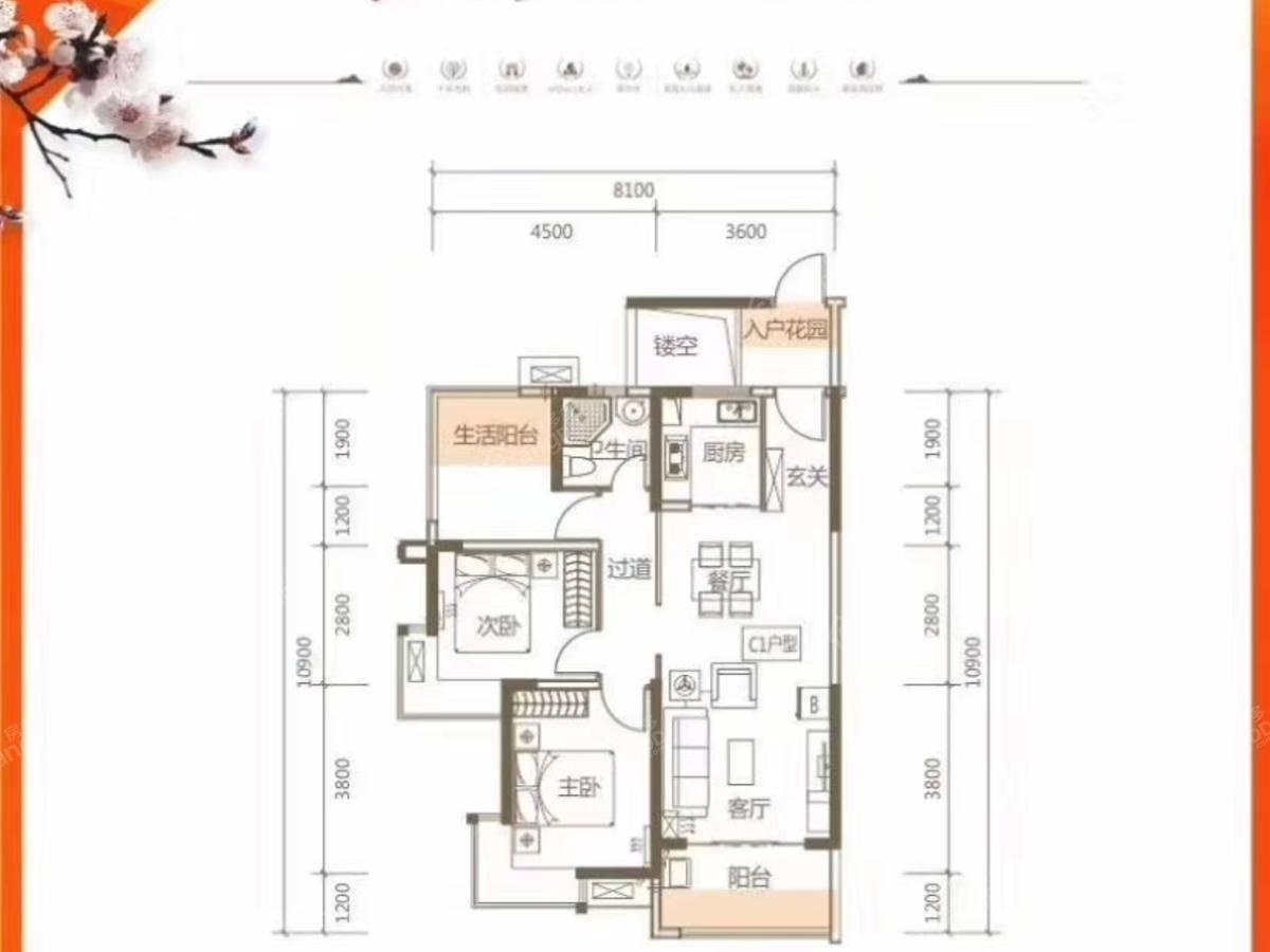 天隆三千海3室2厅1卫户型图
