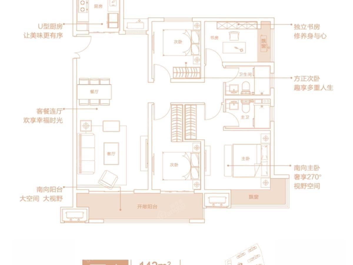 富田城九鼎公馆4室2厅2卫户型图