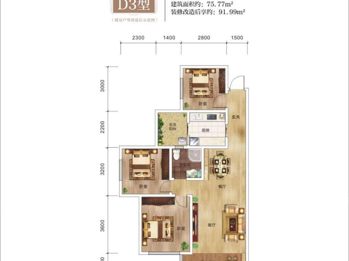巴中恩阳中央公园3室2厅1卫户型图