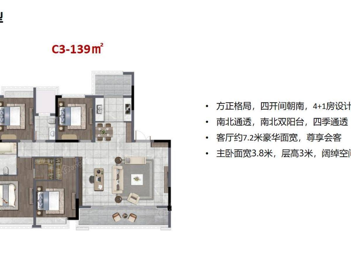 太湖如院4室2厅2卫户型图