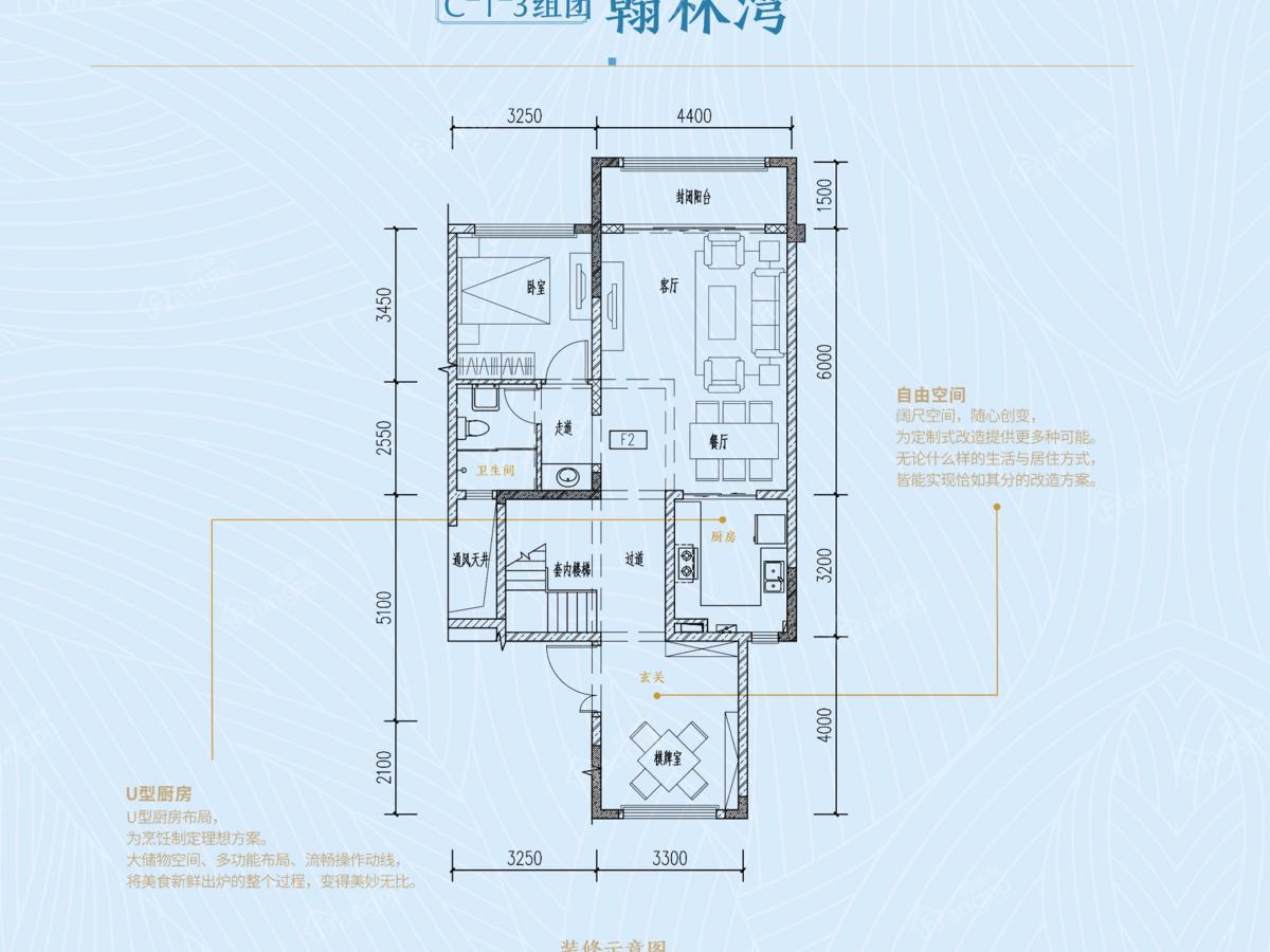 成都融创文旅城3室2厅2卫户型图