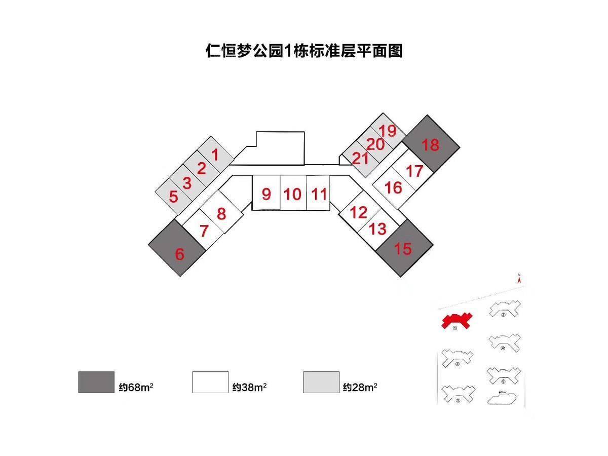 仁恒梦公园2室1厅1卫户型图