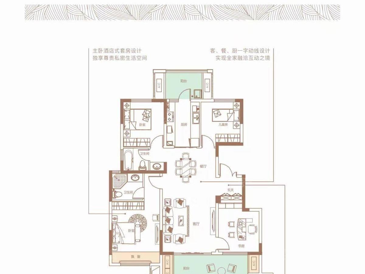 东原阅境4室2厅2卫户型图