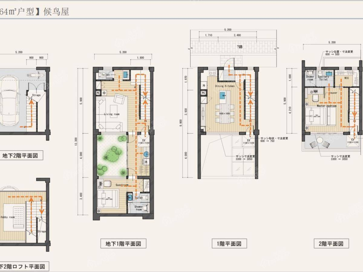 龙潭渡 云湖天境2室3厅3卫户型图