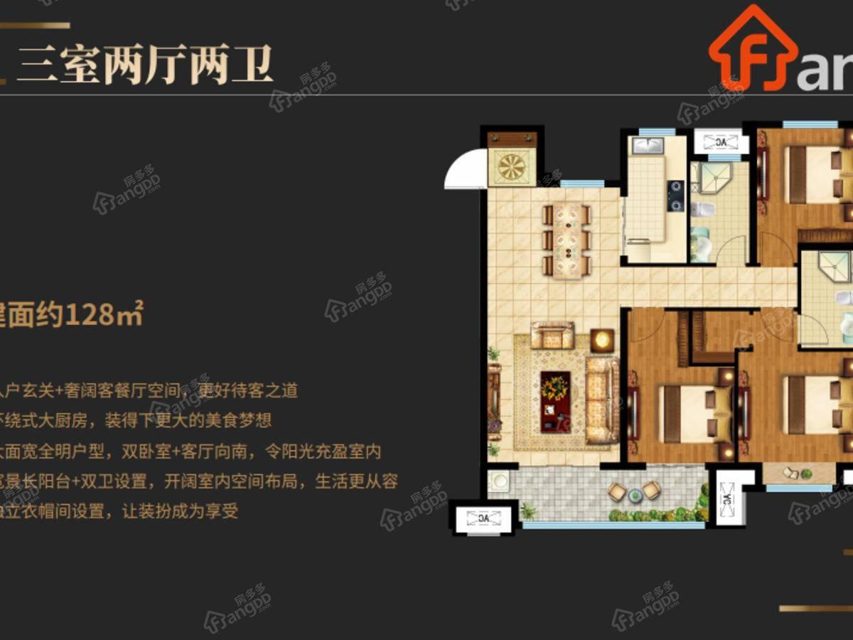 五岳风华3室2厅2卫户型图