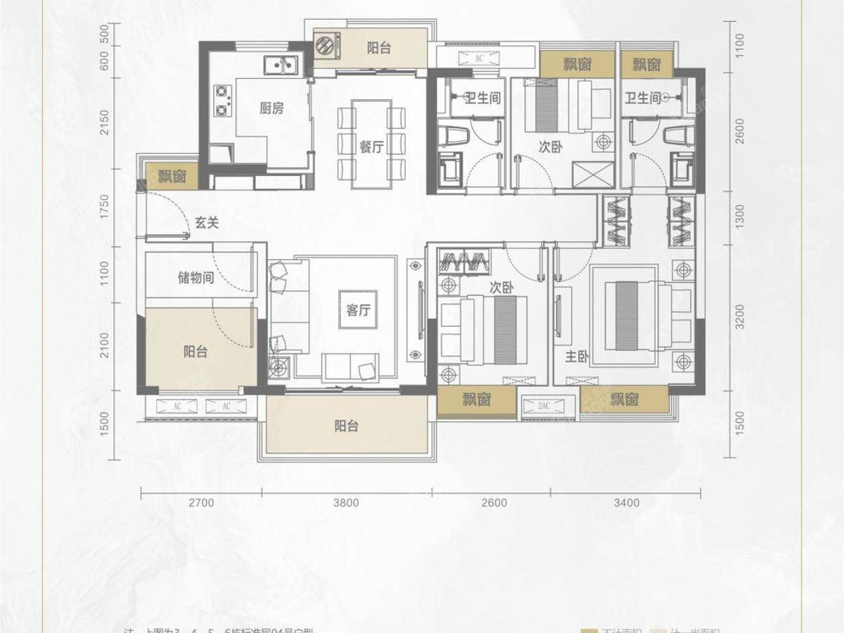 融创云水观璟花园4室2厅2卫户型图