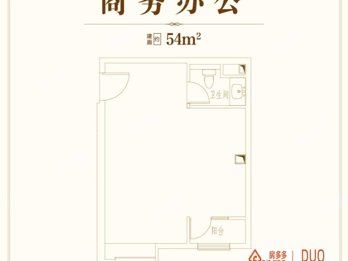 恒大翡翠华庭2室2厅2卫户型图