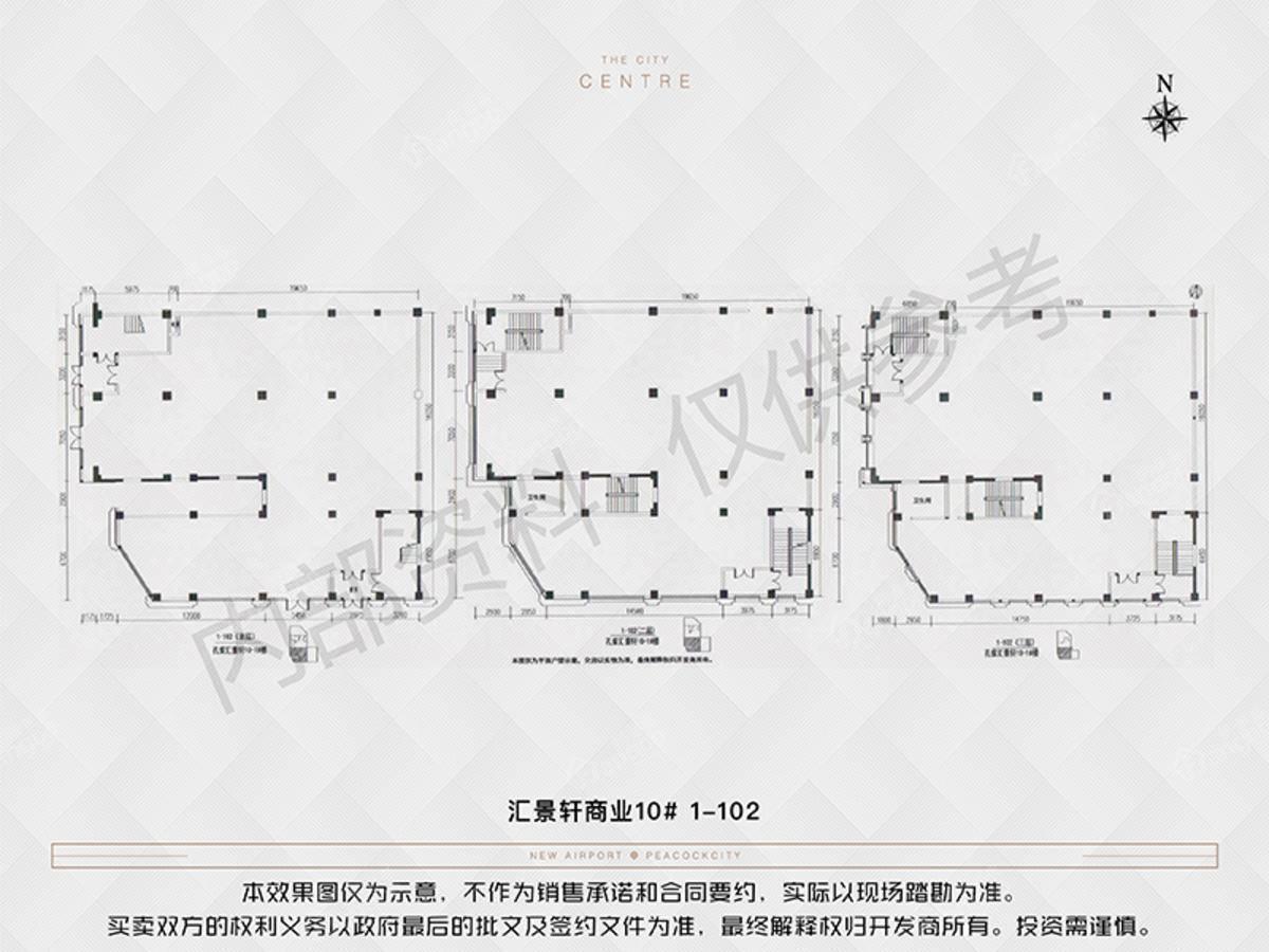 新空港孔雀城财富港3室户型图