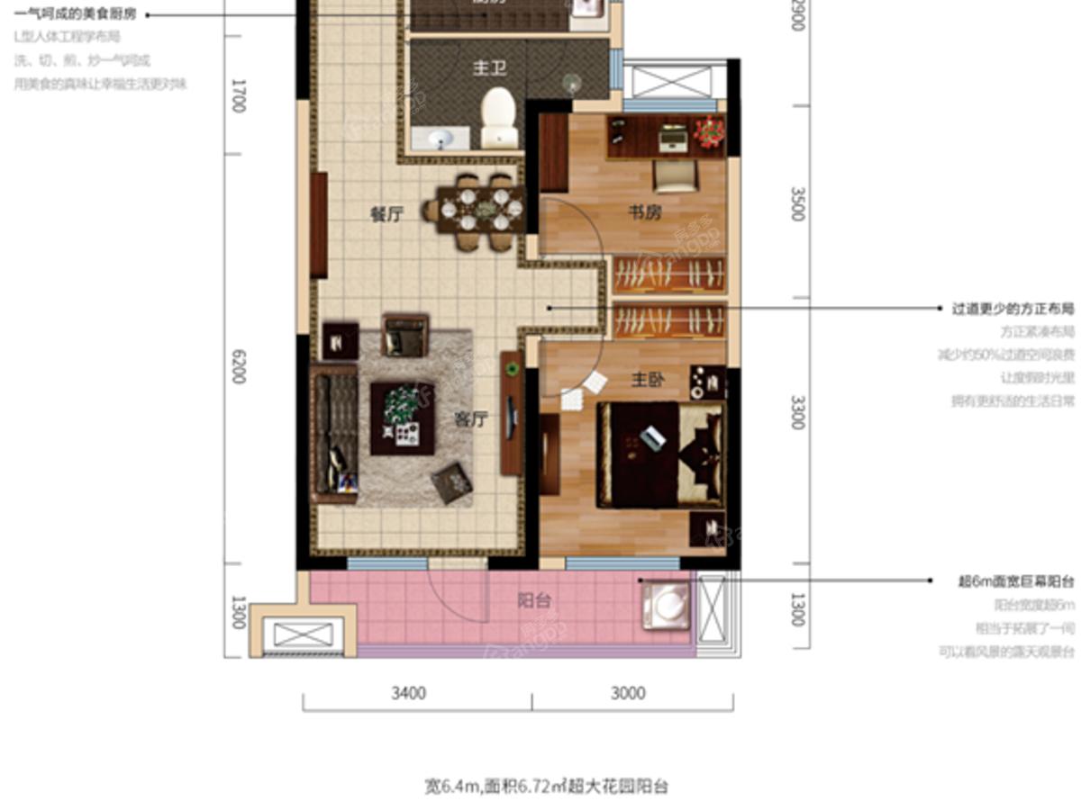 联发红墅东方2室2厅1卫户型图