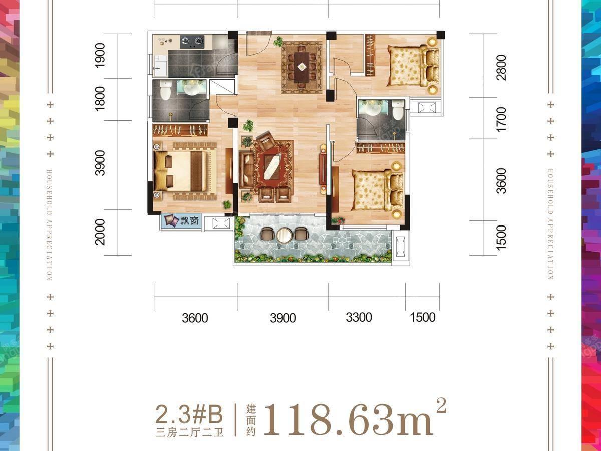 天润智慧城3室2厅2卫户型图