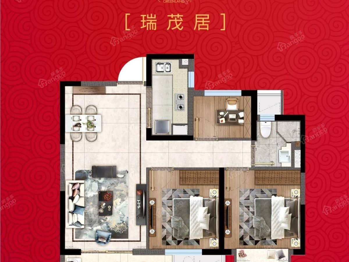 绿地海湾2室1厅1卫户型图