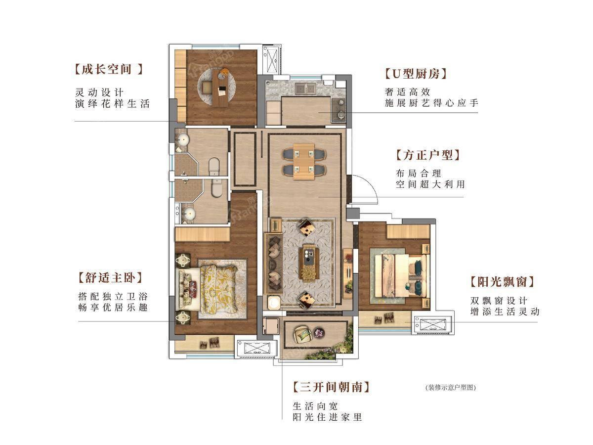 禹洲嘉誉风华3室2厅2卫户型图