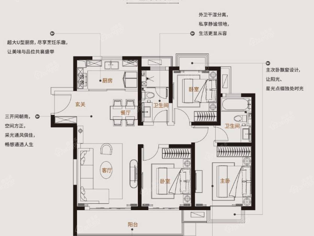 吉宝季景铭邸4室2厅2卫户型图
