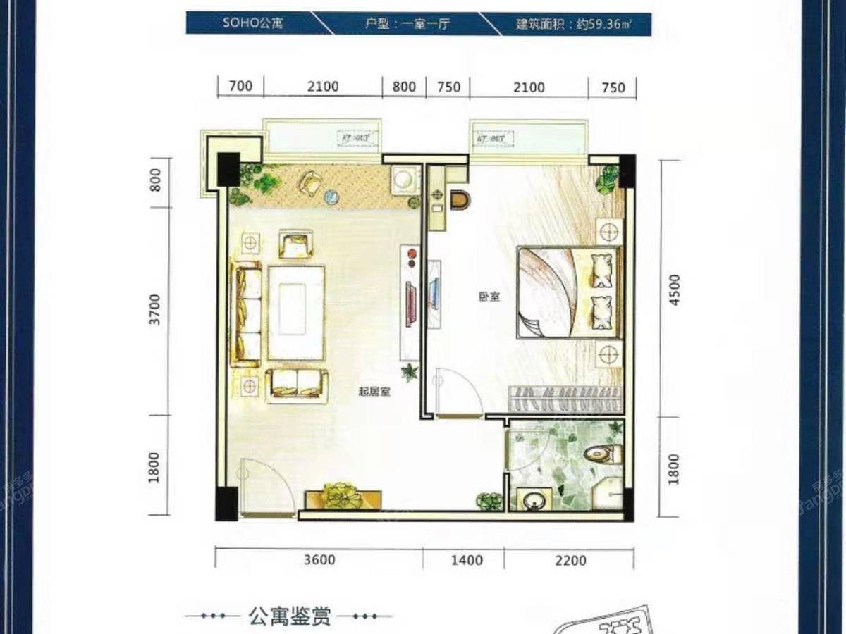 中雅时代广场1室1厅1卫户型图