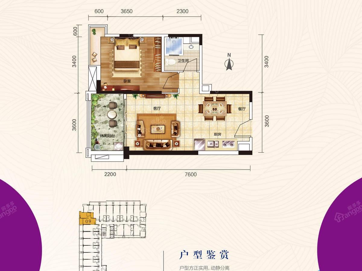惠州·富力湾1室1厅1卫户型图