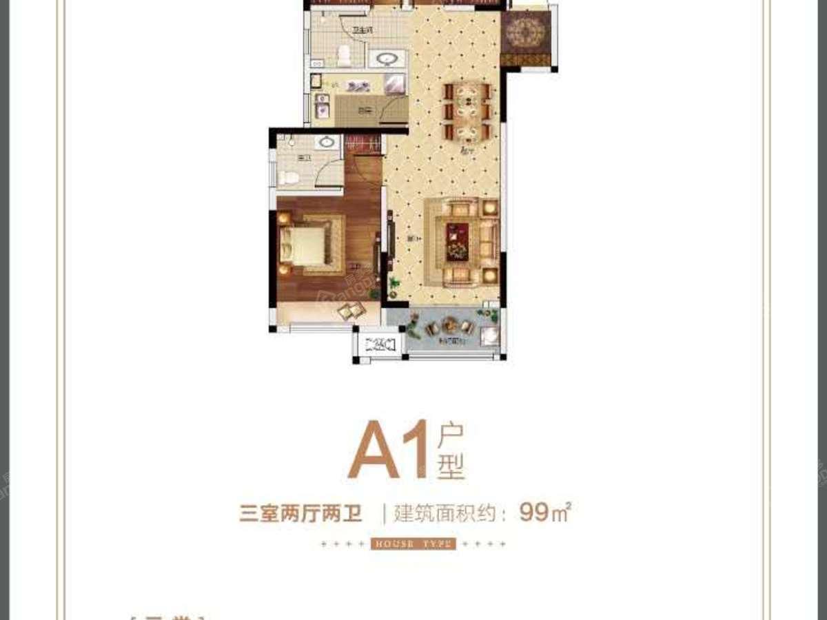 郑州孔雀城3室2厅2卫户型图