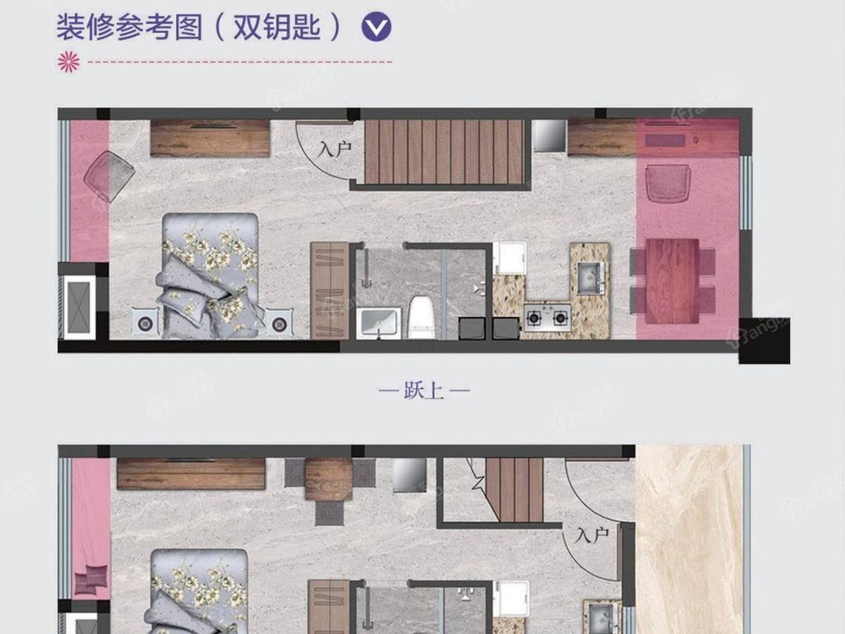 凤翔·凡悦公馆2室2厅2卫户型图